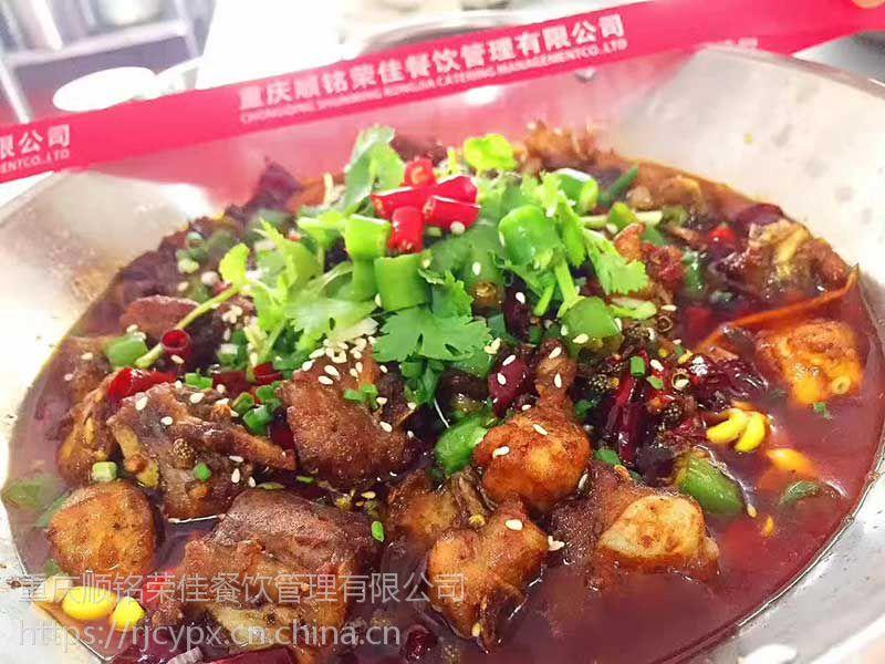 重庆干锅技术培训班干锅兔怎么做黔江鸡杂培训