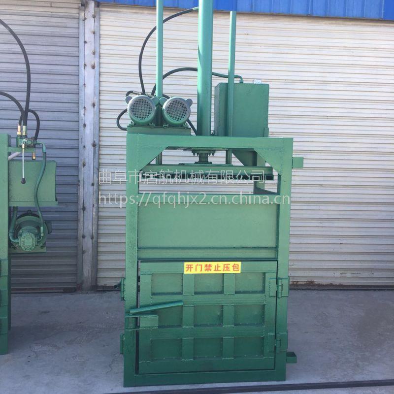 30吨液压打包机 启航工厂边角料打包机 废不锈钢刨花压块机