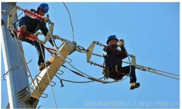 输配电工程设计|输配电工程设计承包商