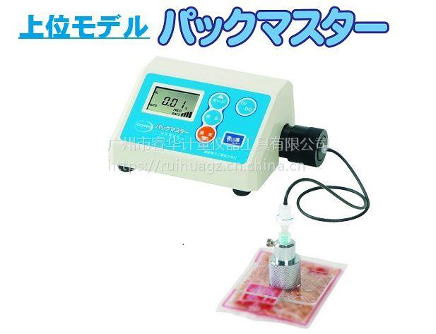 供应日本IIJIMA饭岛电子RO-103S食品零食包装残存酸素计