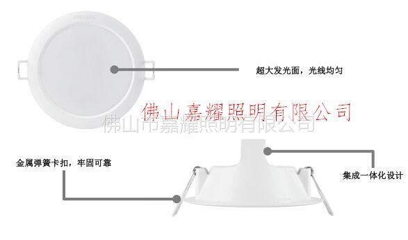 飞利浦闪奕LED筒灯 3W/5瓦家居筒灯 白色