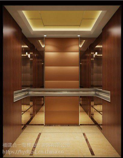 电梯装饰装潢选择哪家好合一电梯福建福州不锈钢电梯装潢