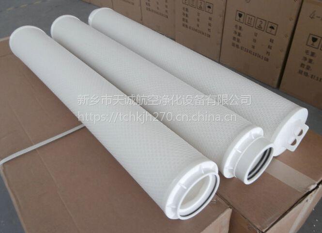 30寸pp滤芯纤维滤芯PP棉滤芯聚丙烯折叠过滤芯耐高温耐酸pp芯