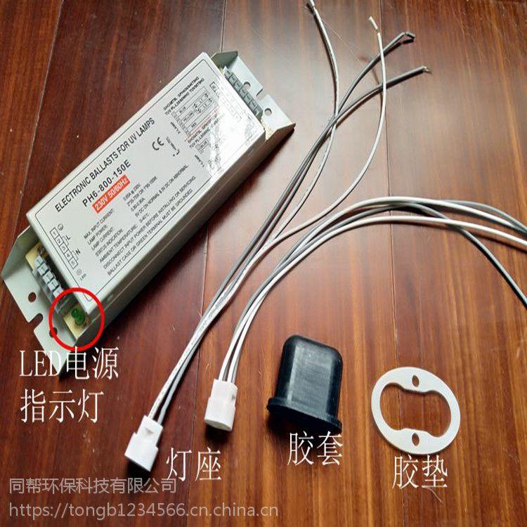 河北沧州uv光氧用灯管厂家直销同帮环保