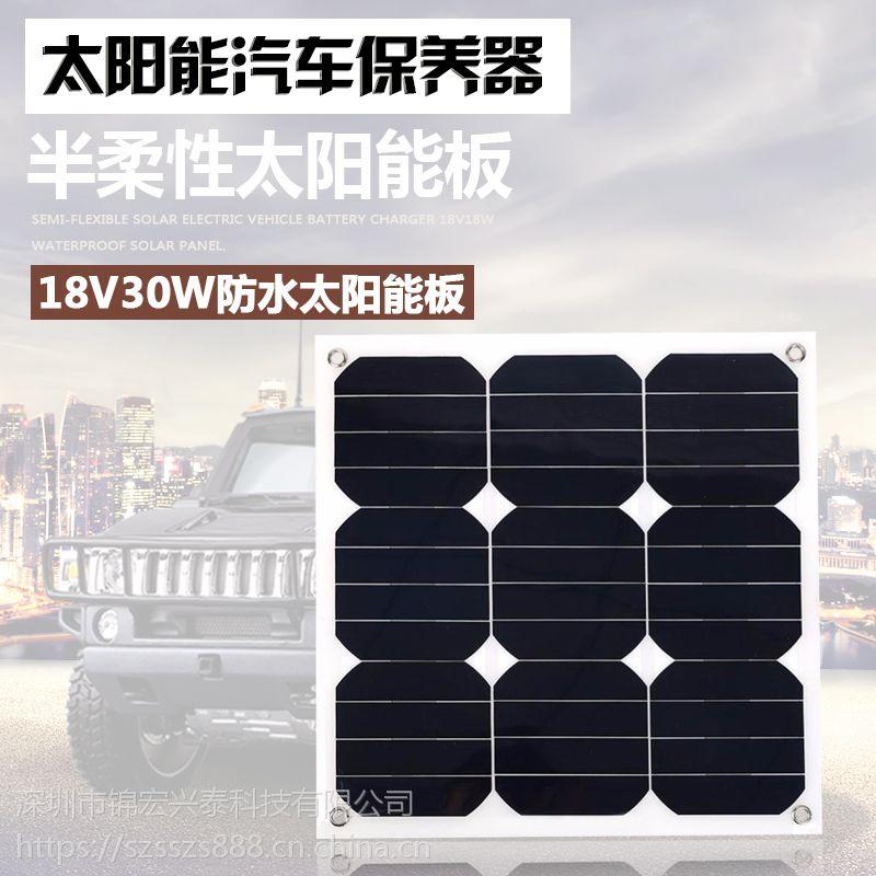 JHXT30Wsunpower太阳能光伏板 户外便携式太阳能发电板