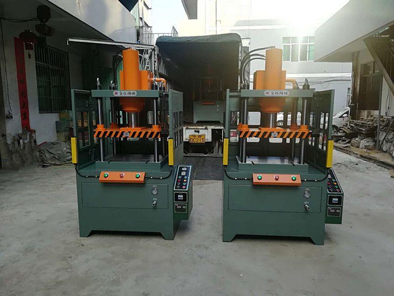 供应金拓品牌KTQL-30TS-F四柱三板式快速液压机 压铸件冲边机