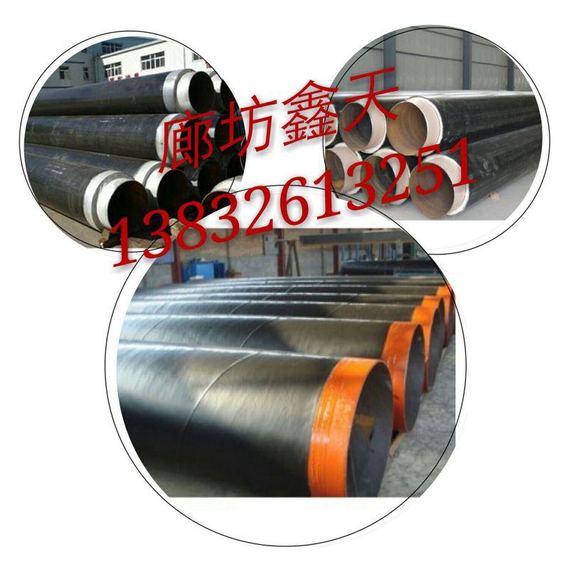 http://himg.china.cn/0/4_240_242964_800_800.jpg