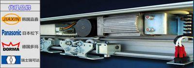 准格尔旗德国多玛自动感应门配件,感应门轨道电机18027235186
