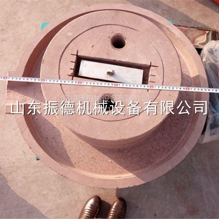 振德牌 香油芝麻酱石磨机 多用途石磨豆浆机 芝麻盐磨 价格