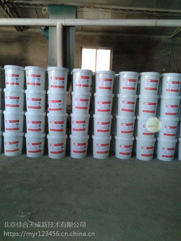 廊坊混凝土表面增强剂 密封固化剂价格 规格