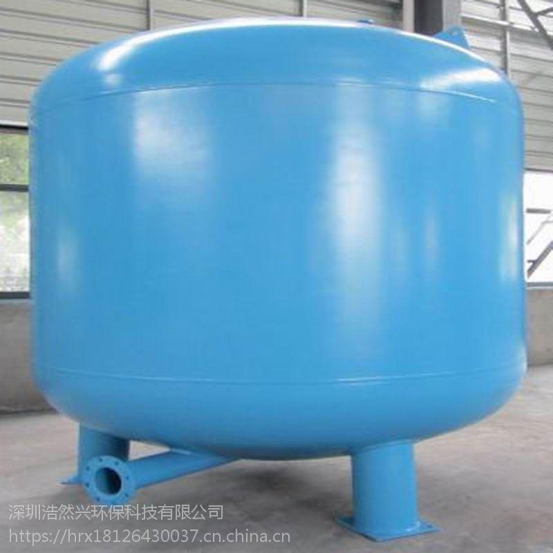 除铁锰 碳钢石英砂活性炭过滤器机械过滤器3000*5100