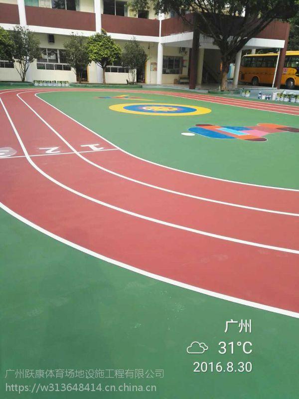 塑胶跑道材料厂家 透气型跑道施工 广州透气型塑胶跑道