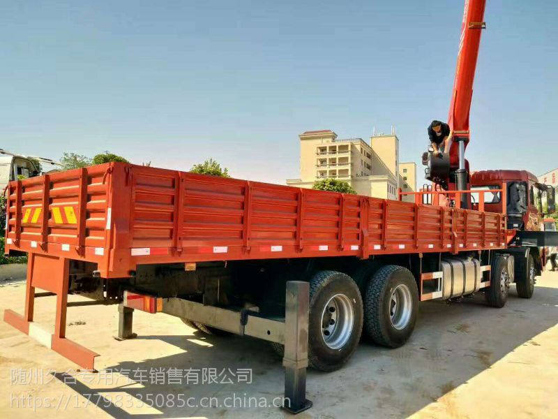 12吨伸缩式单桥随车吊价格参数17798335085