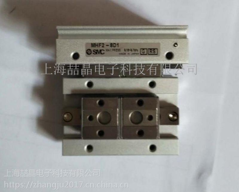 SMC薄型气爪MHF2-8D1