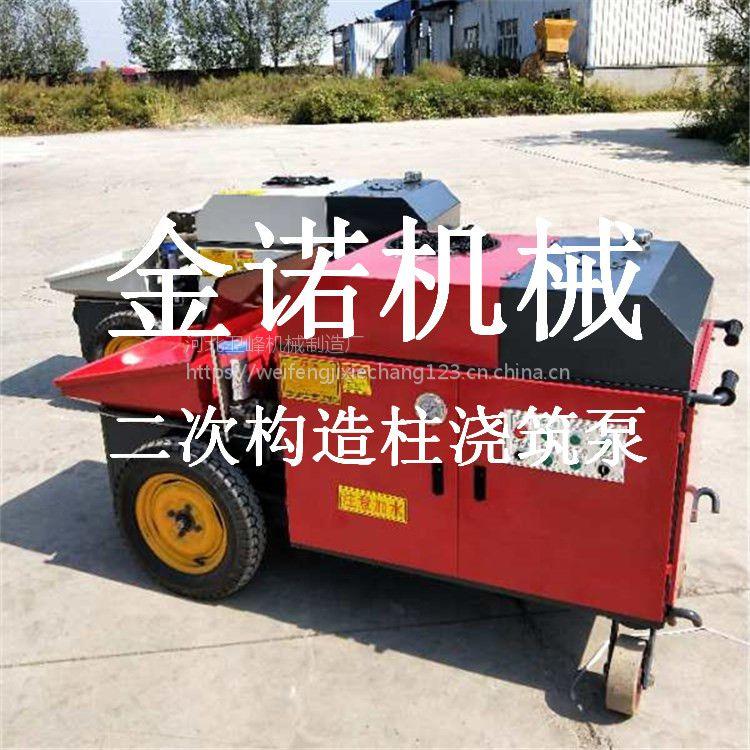小型浇筑泵厂家 二次构造柱细石混凝土输送泵 卫峰机械