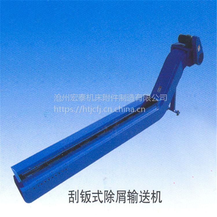 刮板式排屑机,链板式排屑机、永磁式、螺旋式排屑机、欢迎选购