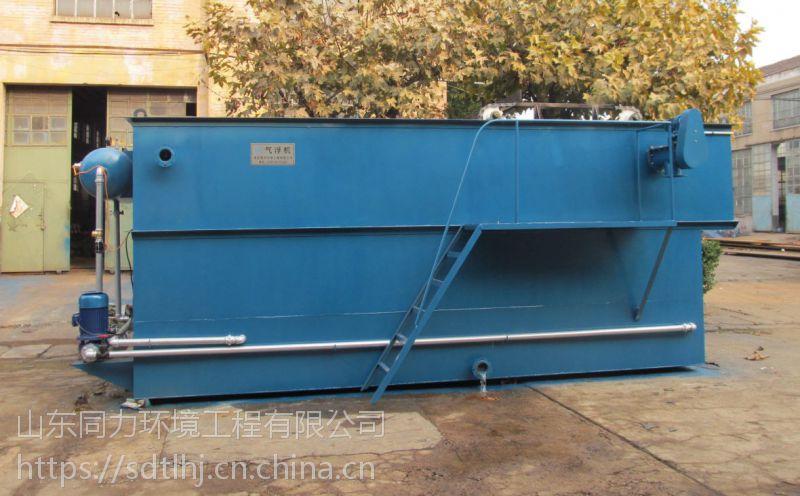 溶气气浮机设备 一体化沉淀气浮机设备 豆制品处理平流式气浮设备