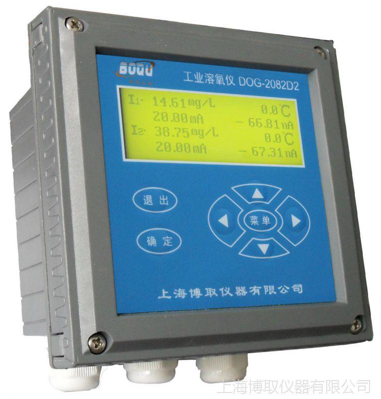 双通道溶氧仪/四通道溶解氧测定仪/双路输入溶氧测量仪厂家直销
