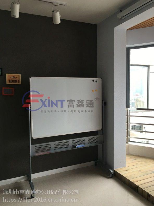 增城白板支架式A字型7龙岗厚重H型白板7高州磁性黑板