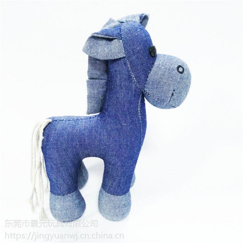 毛绒玩具生产厂家专业设计各种布艺玩偶 动物玩偶可来图打样 贴牌加工