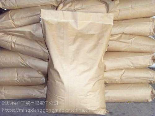 潍坊铭祥 进口 环保高效8502阳离子助留助滤剂 造纸专用 提高纸浆助留滤 降低综合成本