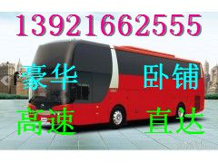http://himg.china.cn/0/4_241_238738_240_180.jpg