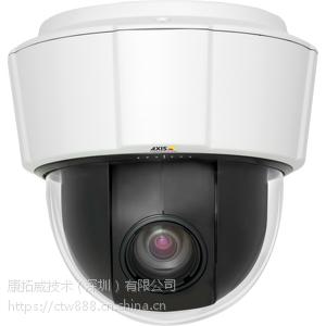 安讯士AXIS P5522 PTZ 半球形网络摄像机 室内 PTZ 半球形摄像机具有 18 倍变焦,
