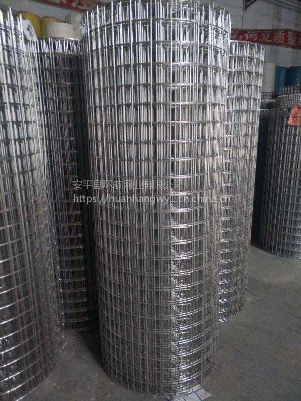 环航304材质1.8毫米丝20毫米孔不锈钢电焊网现货