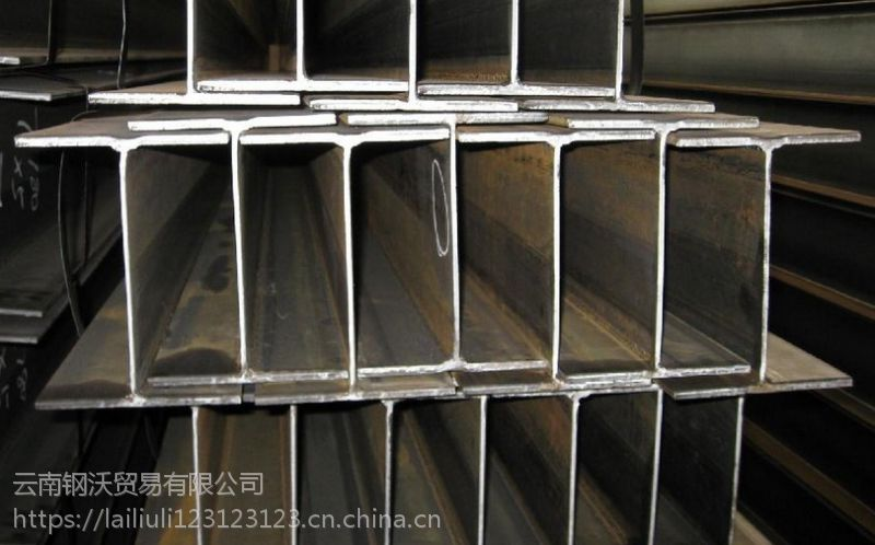 H型钢厂家H型钢批发价格