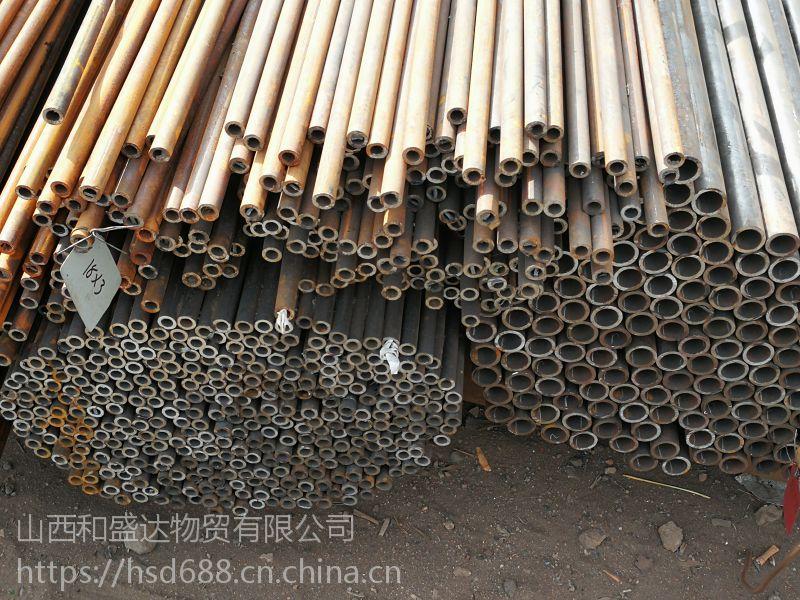 山西太原20#无缝钢管价格优惠 包钢大厂 表面光滑 可切割 配送到厂