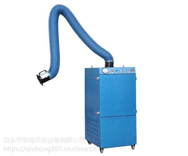 旱烟净化器移动式工业焊接单臂双臂商用旱烟尘环保环评焊烟除尘器