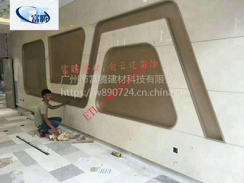 镂空雕花板 幕墙外墙背景墙隔断 氟碳 铝单板