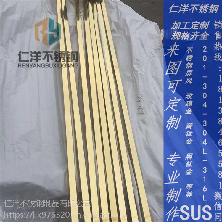 201、304不锈钢方管圆管加工定70*0.5*0.7*1.0*1.5*2.4 镀色不锈钢管厂家报价