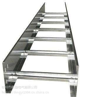 江西赣州厂家直销全国发货镀锌梯式电缆桥架300*200 质优价廉
