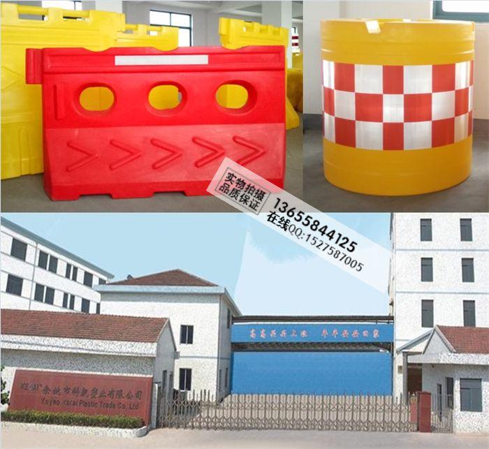 塑料水马防撞设施专业厂家 反光警示栏围档路障