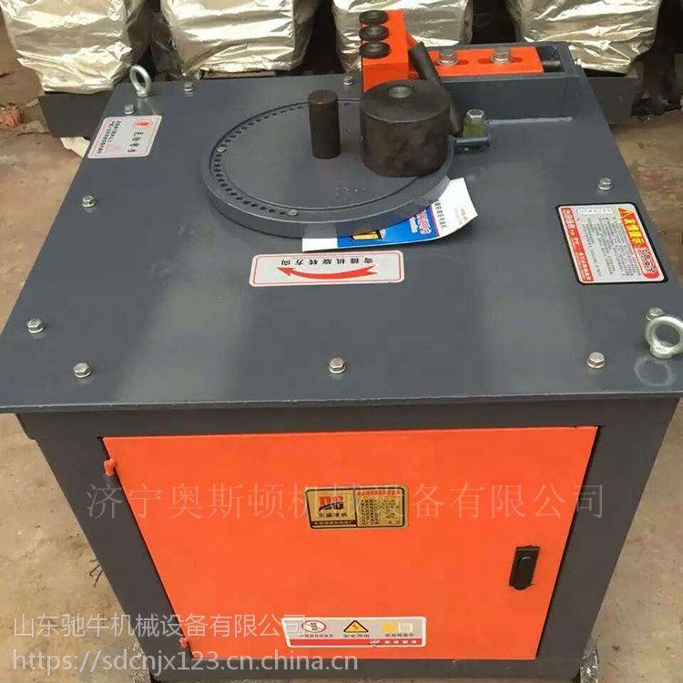山东驰牛工地专用高效率数控钢筋弯箍机 GF20小型箍筋弯曲一体机