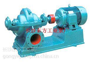 东方250S24、250S24A大型中开泵、双吸泵 离心泵