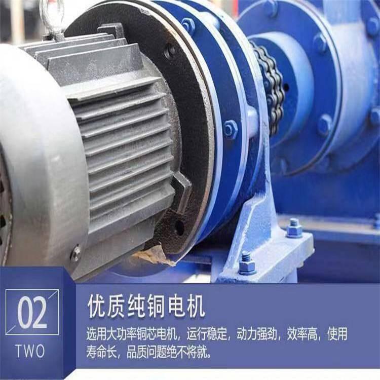旋转式干湿粪便处理机 牛粪便固液分离机价格