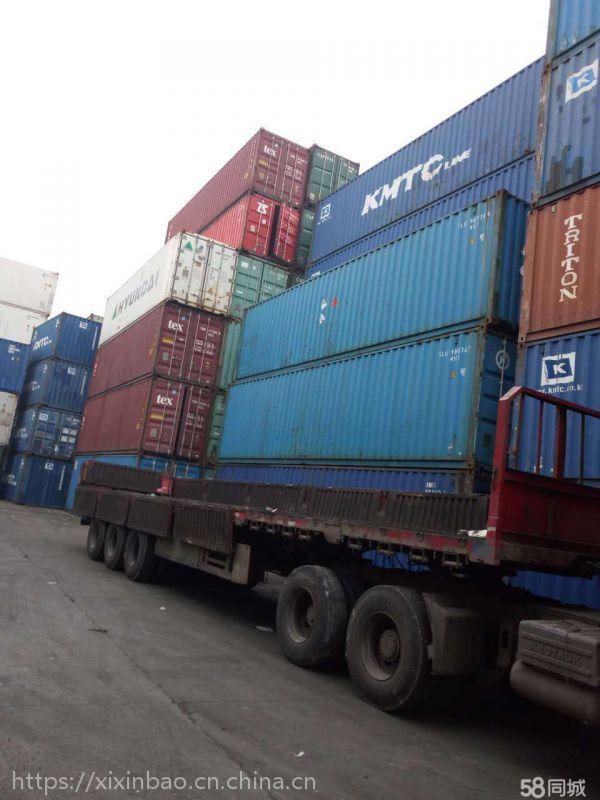 国际品牌《上海士乾二手集装箱货柜供应商》
