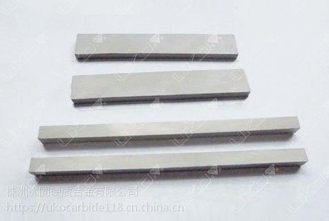 株洲优固专业生产K30切纸刀用合金长条片