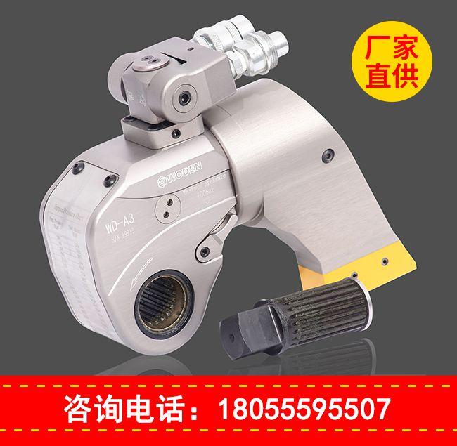 浈江区驱动液压扳手-扭力18055595507
