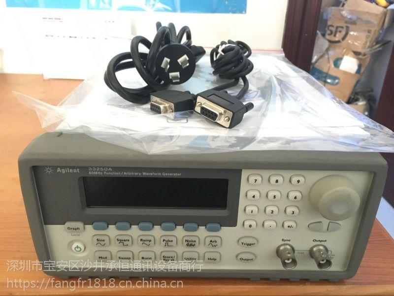 双11特价)安捷伦33250A函数发生器