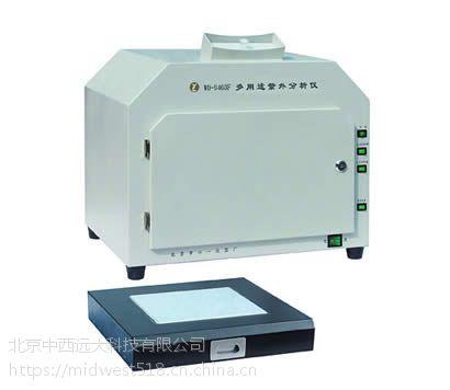 中西 多用途紫外分析仪库号:M143640 型号:BL06-WD-9403F