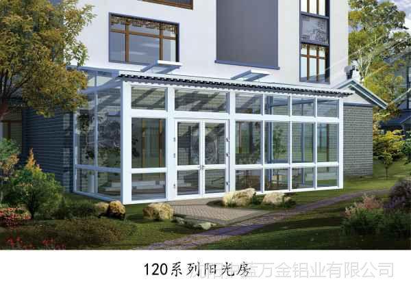 阳光房专业设计