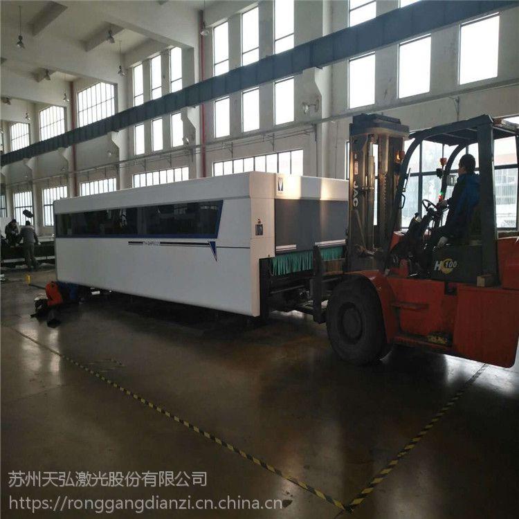 苏州天弘 大型中厚板激光切割机 光纤三维激光切割机 厂家