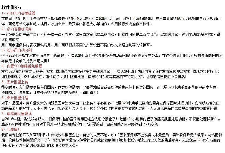 http://himg.china.cn/0/4_242_237872_764_521.jpg