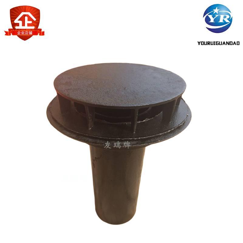 65型雨水斗DN150价格 铸铁雨水斗友瑞牌
