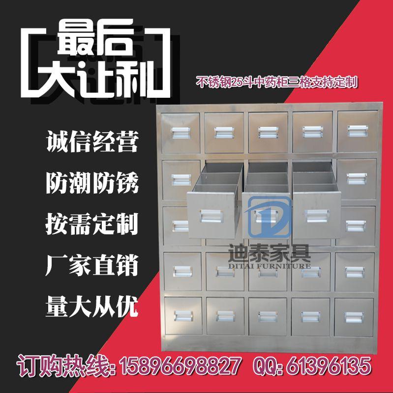 http://himg.china.cn/0/4_242_238032_799_800.jpg