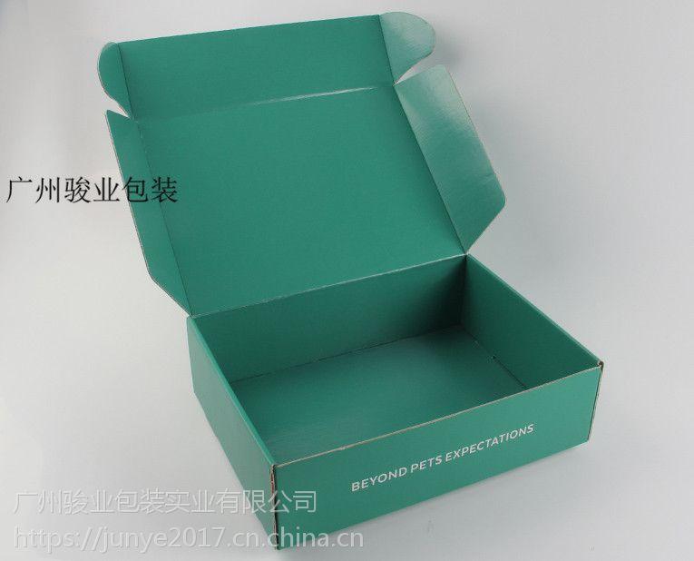 骏业包装盒工厂定做服务