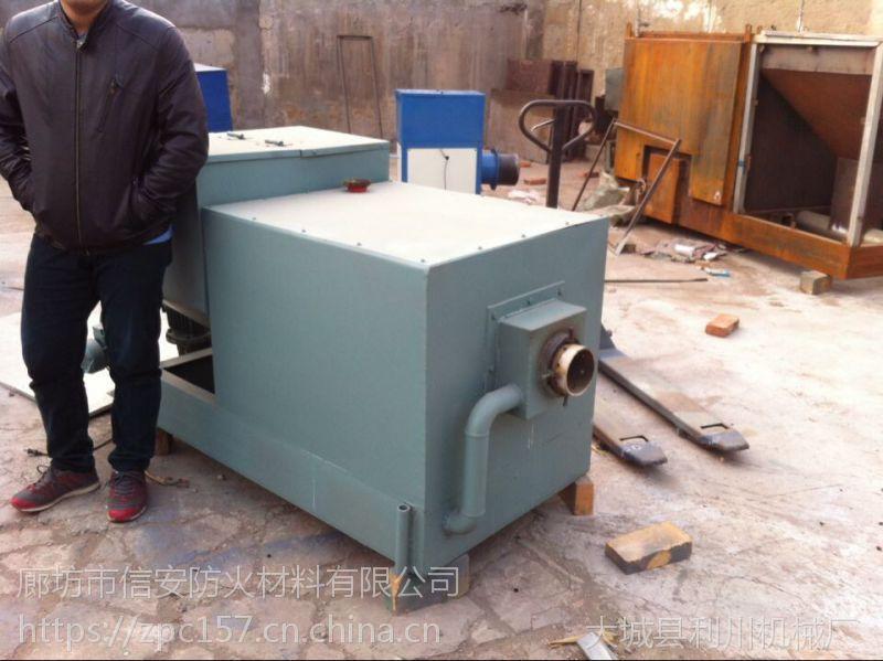 生物质燃烧机 环保节能颗粒燃烧炉 60万大卡燃烧机